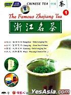 Chinese Tea 1 - The Famous Zhejiang Tea (DVD) (English Subtitled) (China Version)