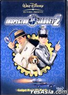 Inspector Gadget 2 (2003) (DVD) (Hong Kong Version)