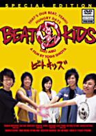 Beat Kids (Japan Version)