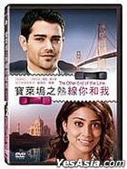 The Other End Of The Line (DVD) (Taiwan Version)