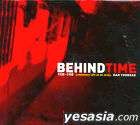 Han Young Ae - BEHIND TIME1925-1955 a memory left at an alley