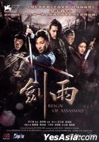 Reign Of Assassins (DVD) (Hong Kong Version)