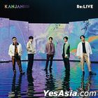 Re:LIVE (Normal Edition) (Taiwan Version)