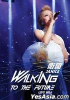 Walking To The Future Live 2014 (2DVD)