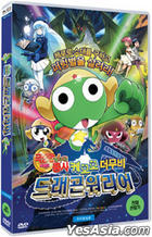 Keroro The Movie 4: Gekishin Dragon Warriors De Arimasu! (DVD) (Korea Version)