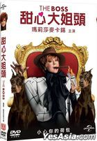 The Boss (2016) (DVD) (Taiwan Version)