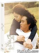 情約笨豬跳 (Blu-ray) (書冊+明信片+小卡) (Lenticular Full Slip限量編碼版) (韓國版)