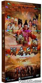 Heroes of Sui and Tang Dynasties 5 (H-DVD) (End) (China Version)