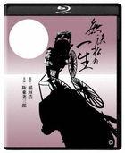 Muhomatsu no Issho (Blu-ray) (4K Digitally Restored Ver.) (Japan Version)
