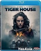 Tiger House (2015) (Blu-ray) (US Version)