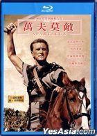 Spartacus (1960) (Blu-ray + 2 DVDs) (Taiwan Version)