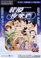 All The Wrong Spies (1983) (DVD) (2020 Reprint) (Hong Kong Version)