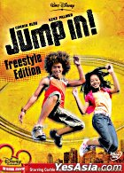 Jump In! Freestyle Edition (DVD) (Hong Kong Version)