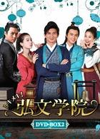 Incisive Great Teacher (DVD) (Box 2) (Japan Version)