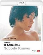 Nobody Knows (Blu-ray) (English Subtitled) (Japan Version)