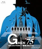 G Men'75 Selection Ikkyomi Blu-ray Vol.2 (Japan Version)