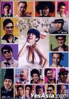 金鸡Sss (2014) (DVD) (香港版)
