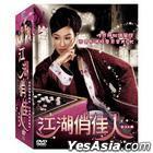 Beauties In Jiang Hu (DVD) (End) (Taiwan Version)
