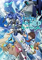 Gundam Build Divers Compact  Vol.1  (Blu-ray)(Japan Version)