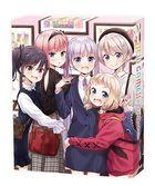 NEW GAME!! Blu-ray Box (Japan Version)
