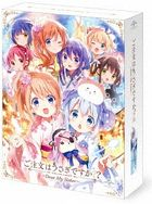 Is The Order a Rabbit?? -Dear My Sister- (Blu-ray) (Limited Edition) (Japan Version)