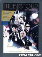 The Big Four World Tour 2013 Hong Kong Stop (2 Live DVD + Karaoke DVD + 2 Live CD)