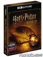 Harry Potter 8 Film Collection (4K Ultra HD Blu-ray) (8-Disc) (Limited Edition) (Korea Version)