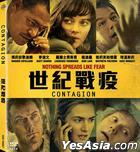 Contagion (2011) (VCD) (Hong Kong Version)