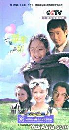 Ni Shi Pin Guo Wo Shi Li (Ep.1-21) (End) (China Version)