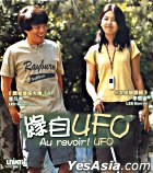 Au Revoir! UFO (VCD) (Hong Kong Version)