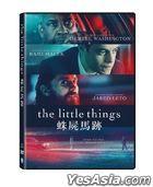 The Little Things (2021) (DVD) (Hong Kong Version)