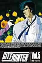 City Hunter (DVD) (Vol.5) (Japan Version)