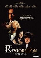 Restoration  (DVD)(Japan Version)