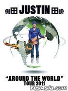 Around The World Tour 2011 Karaoke (Blu-ray)