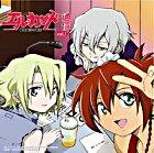 TV Tokyo Animation - El Cazador De La Bruja Radio CD Vol.1 (Japan Version)