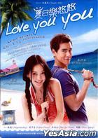 Love You You (2011) (DVD) (Malaysia Version)