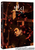 Metamorphosis (2DVD) (Korea Version)