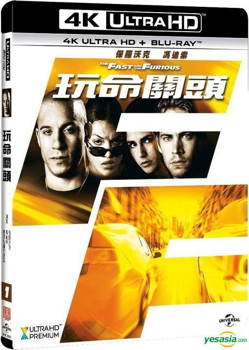 Yesasia Customer Reviews The Fast And The Furious 2001 4k Ultra Hd Blu Ray 2 Disc Edition Taiwan Version
