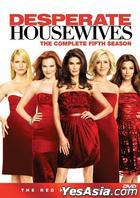 Desperate Housewives (DVD) (The Complete Fifth Season) (Hong Kong Version)