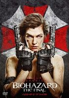 Resident Evil: The Final Chapter (DVD) (Special Priced Edition) (Japan Version)