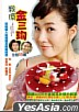 My Lovely Sam Soon (End) (DVD) (English Subtitles) (Hong Kong Version)
