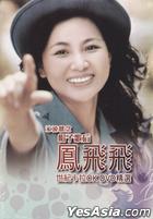 Fong Fei Fei Shi Ji Karaoke (3DVD)