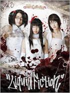 Liquid Fiction - Cherry Farm (DVD) (DVD + CD 特别版) (日本版)