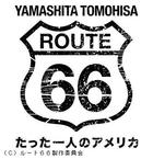 Yamashita Tomohisa - Route 66: Tatta Hitori no America Blu-ray Box (Blu-ray) (Director's Cut) (Japan Version)