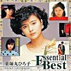 Essential Best Yakushimaru Hiroko (Japan Version)