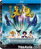 Mermaid (2016) (Blu-ray) (Taiwan Version)