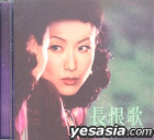 Everlasting Regret Movie Soundtrack (OST)