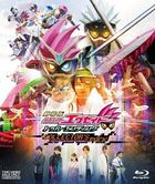 Kamen Rider Ex-Aid the Movie: True Ending Collector's Pack (Blu-ray) (Japan Version)