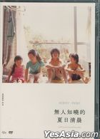 Nobody Knows (2004) (DVD) (Taiwan Version)
