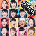 AHAHA! -Chouzetsu Bakushou Ondo- (SINGLE+BLU-RAY)(Japan Version)
